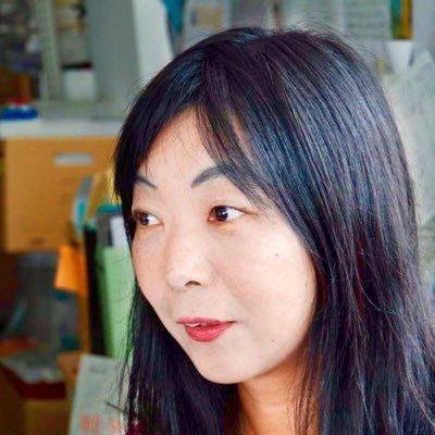 Kazuko Ito 伊藤和子