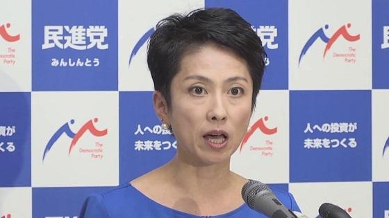 民進党の蓮舫代表が定例会見 加計学園や二重国籍問題は(2017年7月13日)