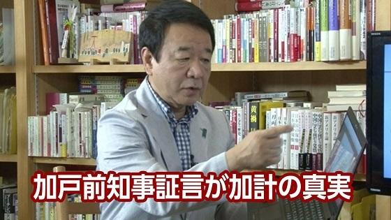 【櫻LIVE】第248回 - 青山繁晴・参議院議員 × 櫻井よしこ(プレビュー版)