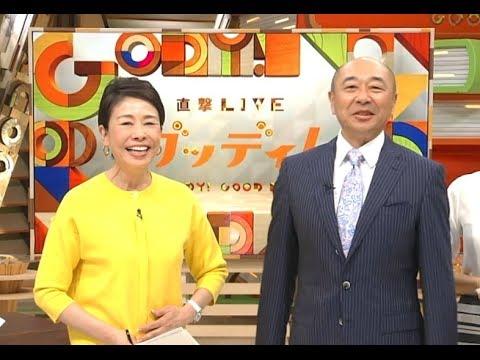 【放送事故】グッディで安藤優子&高橋克実