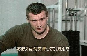 吉永みち子氏は、路上などで突然駆け寄って来た人間にエルボー食らわされても、「私にも非があります。ごめんなさい」って謝るんだね。