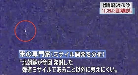 NHKの複数カメラにせん光のような映像. 北朝鮮から発射された弾道ミサイル ...