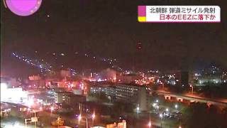 NORTH KOREA MISSILE LAUNCH - Fragments Close to Japanese Mainland