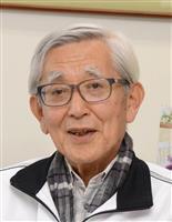 加戸守行前愛媛県知事が前川喜平氏に反論 「ゆがめられた行政がただされた」