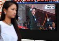 北朝鮮の水爆実験の成功を報じる街頭テレビ=3日午後、東京都千代田区有楽町(佐藤徳昭撮影)