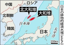 水産庁取締船に銃口 日本海EEZの北大和堆
