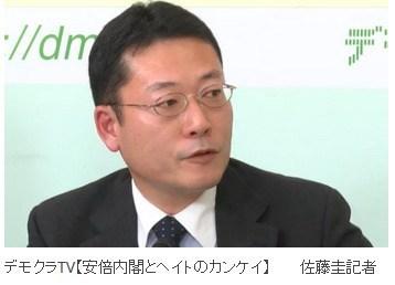 佐藤 圭 @tokyo_satokei 東京新聞「重国籍」欧米では普通 蓮舫叩きは排外主義 特報(TOKYO Web)