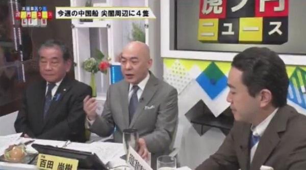 百田尚樹「首相や大臣の靖国参拝を中国が非難するようになったのは85年から。それまで首相が60回参拝してたのに一度も非難してなかった。しかし朝日新聞が靖国参拝を非難開始した2週間後に非難が始まった!朝日が焚