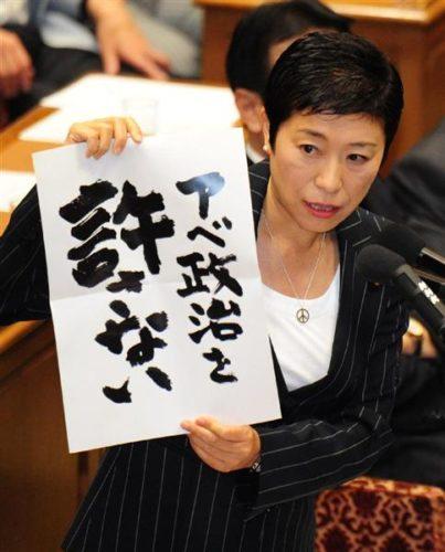 丸山穂高議員が民進党を説教「昭恵夫人の記者会見を求めるなら辻元清美は?他人には求めるが自分はしないというのはおかしい」