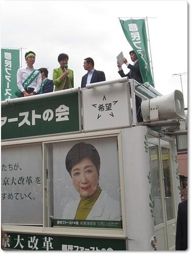 koikeyuriko2.jpg