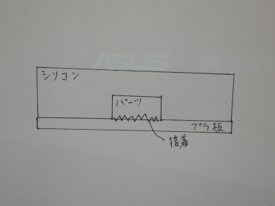 P8270003.jpg