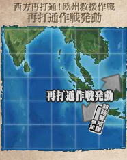 kancolle_20170826-213328192.png