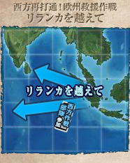 kancolle_20170826-213331686.png