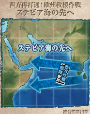 kancolle_20170826-213334292.png