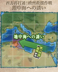 kancolle_20170826-213341793.png