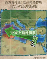kancolle_20170826-213344241.png