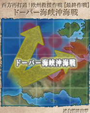 kancolle_20170826-213348160.png
