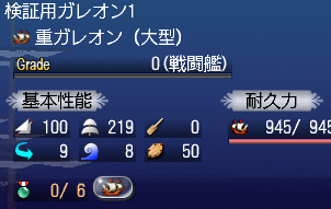 kancolle_20170902-152749595.png