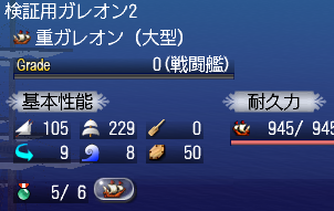 kancolle_20170902-152800844.png
