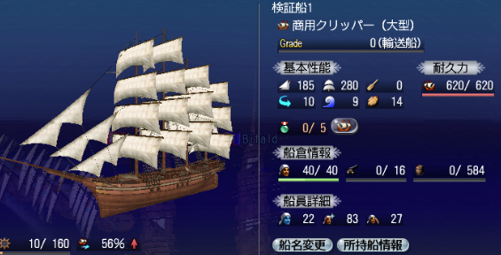 kancolle_20170902-182356711.png