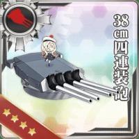 weapon245_20170826212102230.jpg