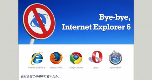 Bye-bye-Internet-Explorer-6-578x304.png