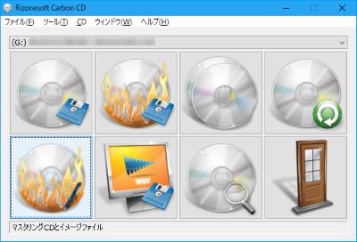Carbon CD スクリーンショット