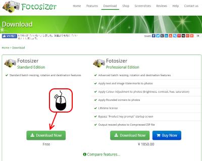 Fotosizer ダウンロードページ