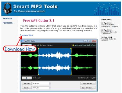 Free MP3 Cutter ダウンロードページ