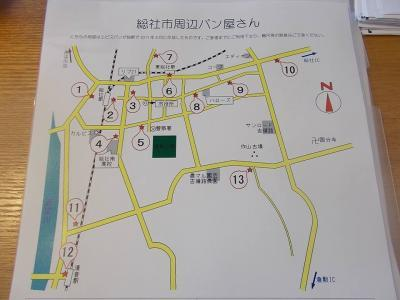 地図_convert_20170904115549
