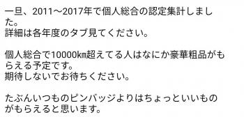 20170821211808590.jpg