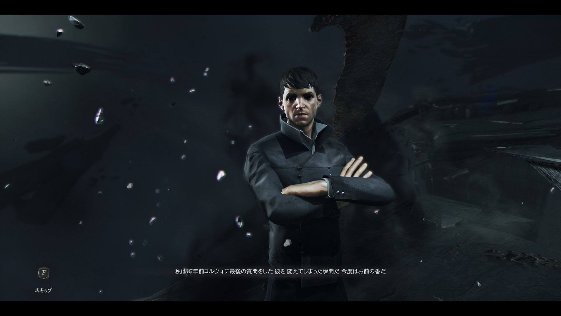 dishonored2_04.jpg