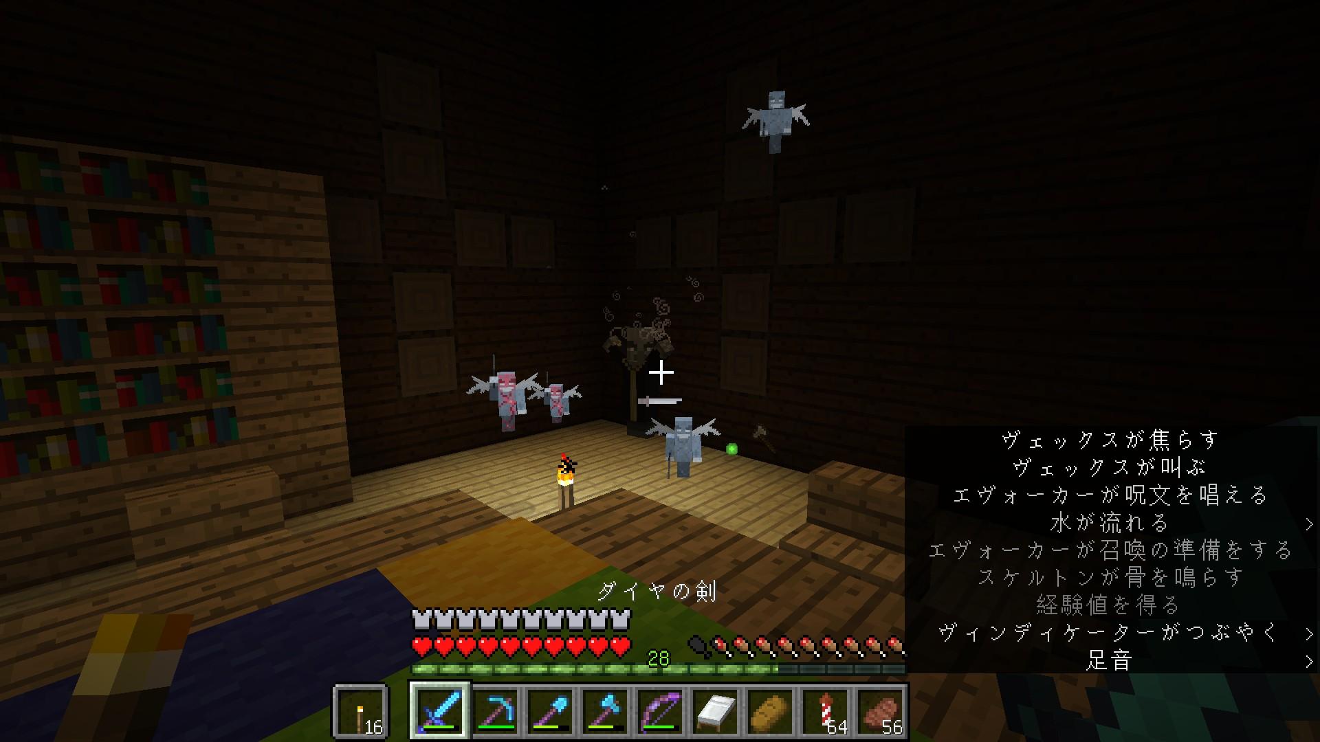 minecraft112_37.jpg