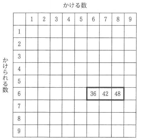 keiochu17m1.jpg