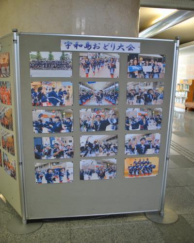 写真展(宇和島おどり)