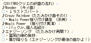201702211036.png