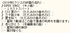 201705311036.png