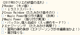 201706031954.png