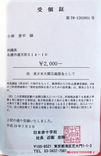 290703.jpg