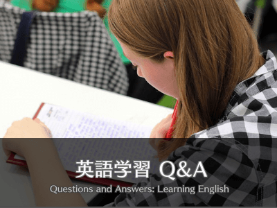 00-QA-learning-english.png