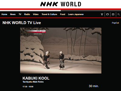 NHK-WORLD -TV-Live-01