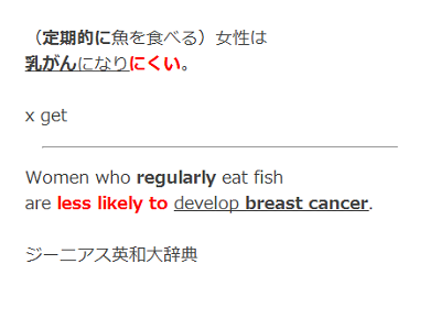 anki-women-breast-cancer-01.png