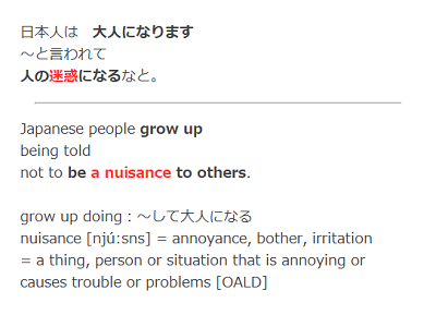 nuisance-01.png