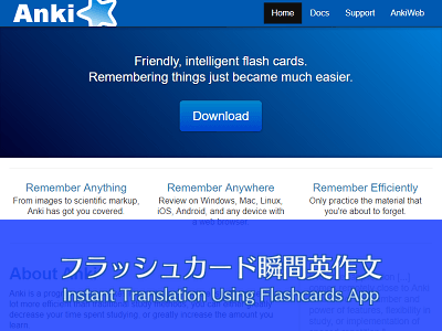 shunkan-instant-translation-flashcards.png