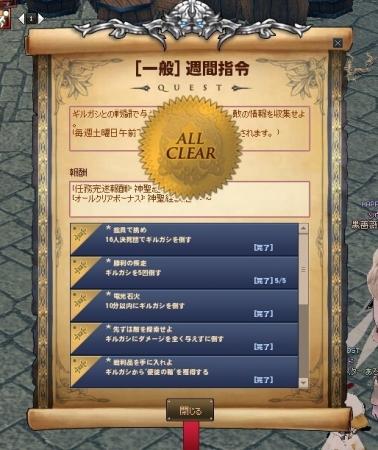 mabinogi_2017_05_09_004.jpg