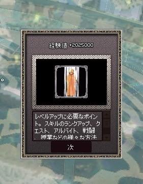 mabinogi_2017_05_17_001.jpg