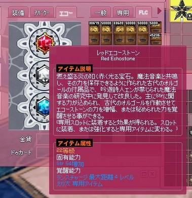 mabinogi_2017_05_22_004.jpg