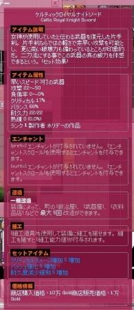 mabinogi_2017_06_19_001.jpg