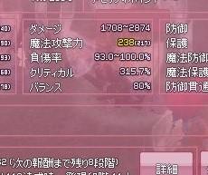 mabinogi_2017_06_27_003.jpg