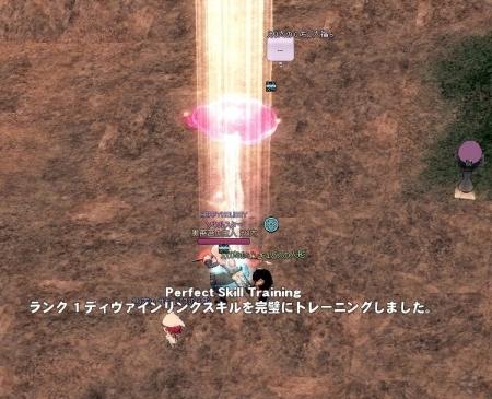 mabinogi_2017_07_09_001.jpg